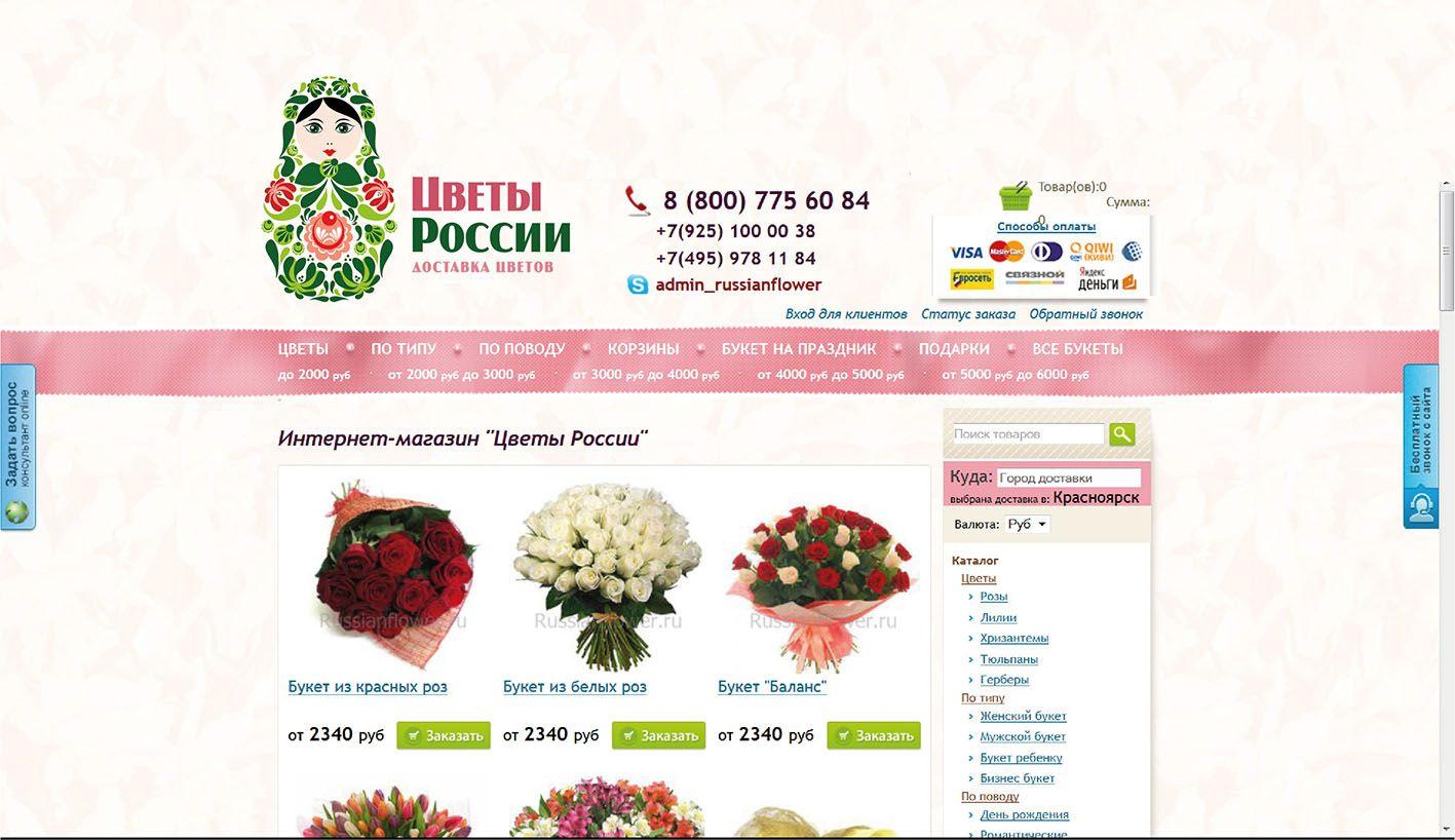Солдатской пилотке, доставка цветов по москве россии и всему миру москва
