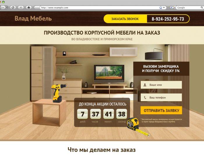 Dizkon.ru: дизайн-конкурсы с гарантией выплат.