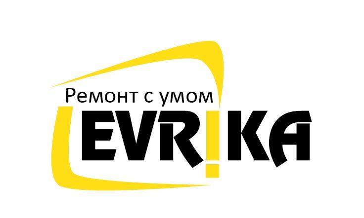 Логотип строительной компании Эврика - вариант 2