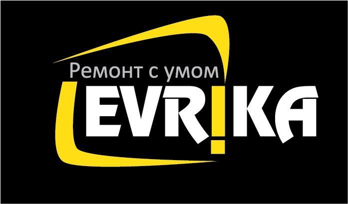 Логотип строительной компании Эврика - вариант 1