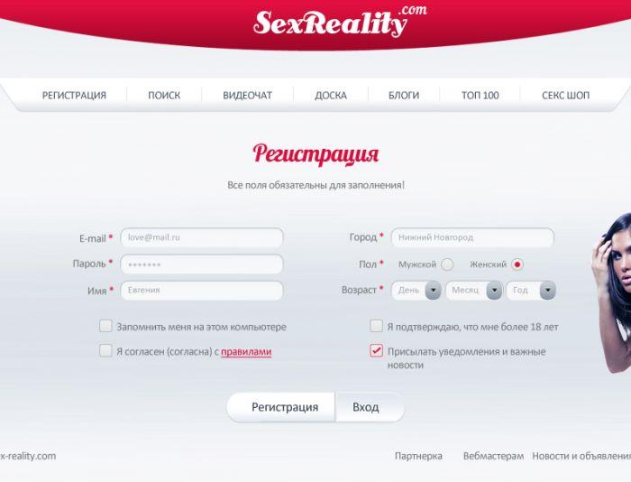 Сайт знакомств для геев с номерами телефонов, Нсс саратов сайт знакомств