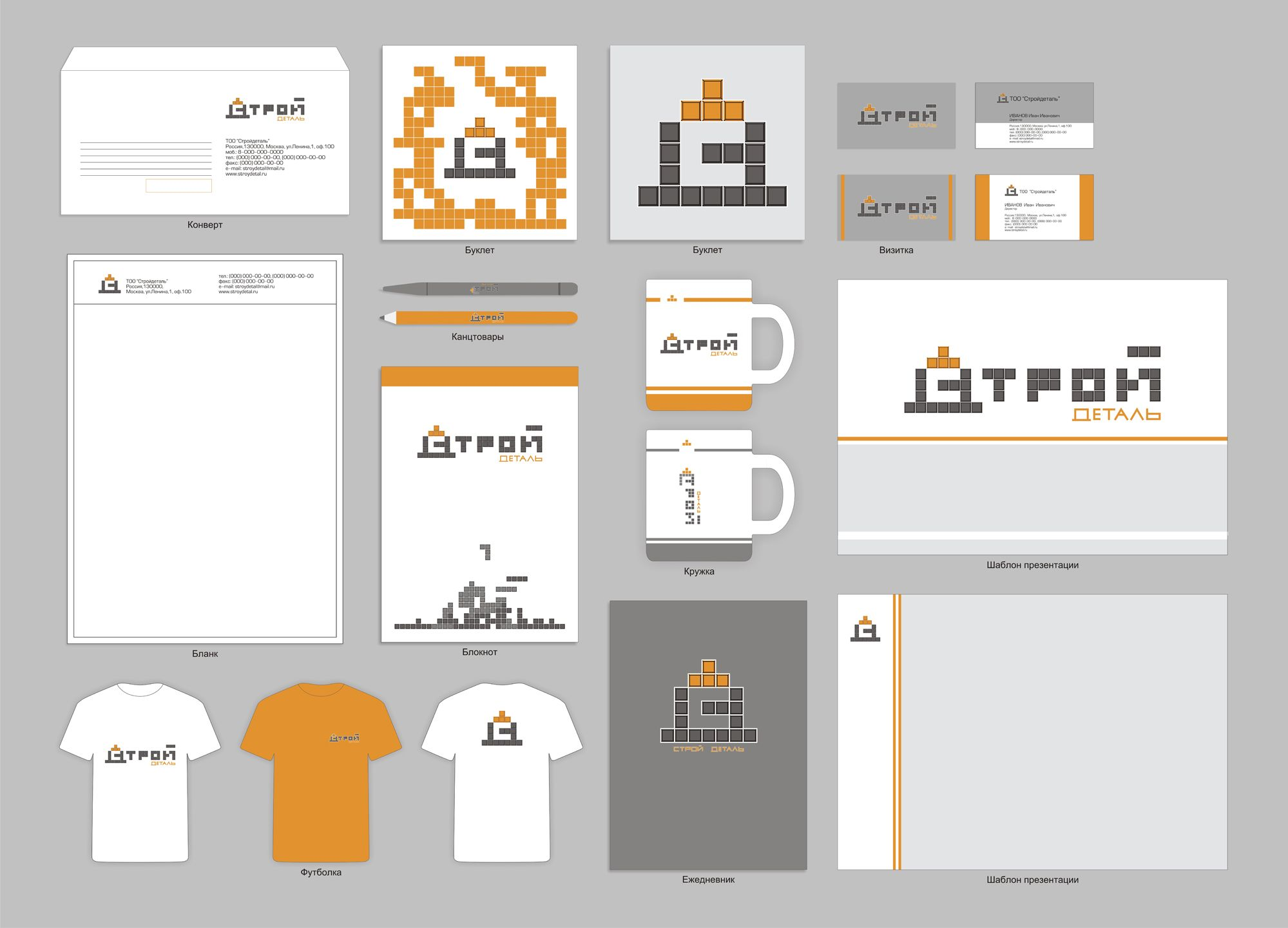 Ребрендинг логотипа и создание фирменного стиля - дизайнер ValentinaG