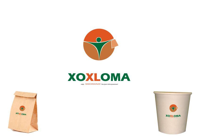 Лого для кафе быстрого обслуживания (пиццерии) - дизайнер Yak84