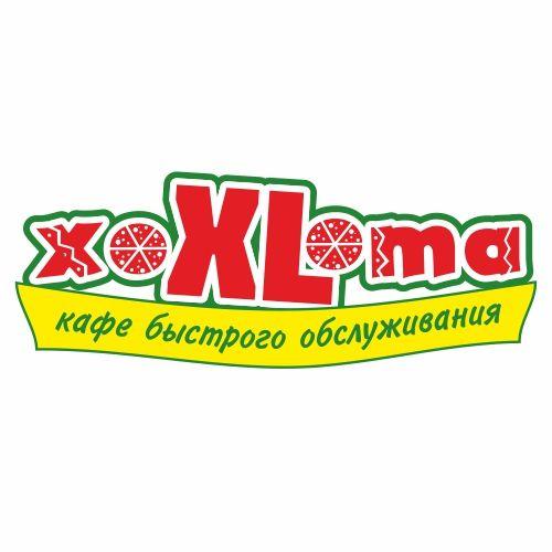 Лого для кафе быстрого обслуживания (пиццерии) - дизайнер epik7th