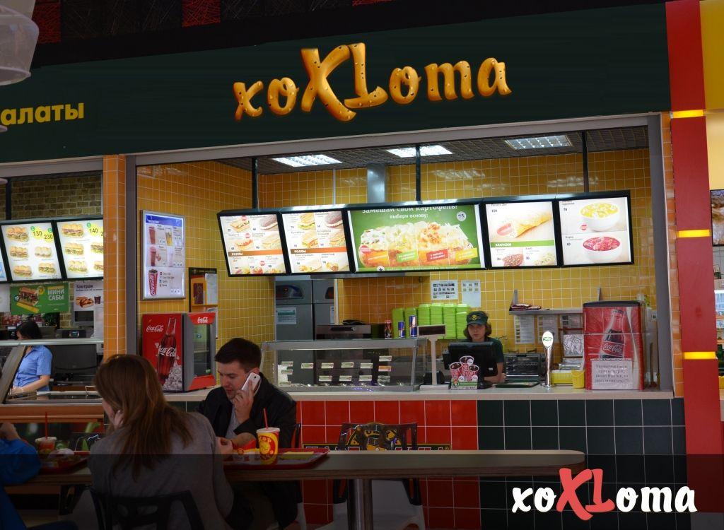 Лого для кафе быстрого обслуживания (пиццерии) - дизайнер Keroberas