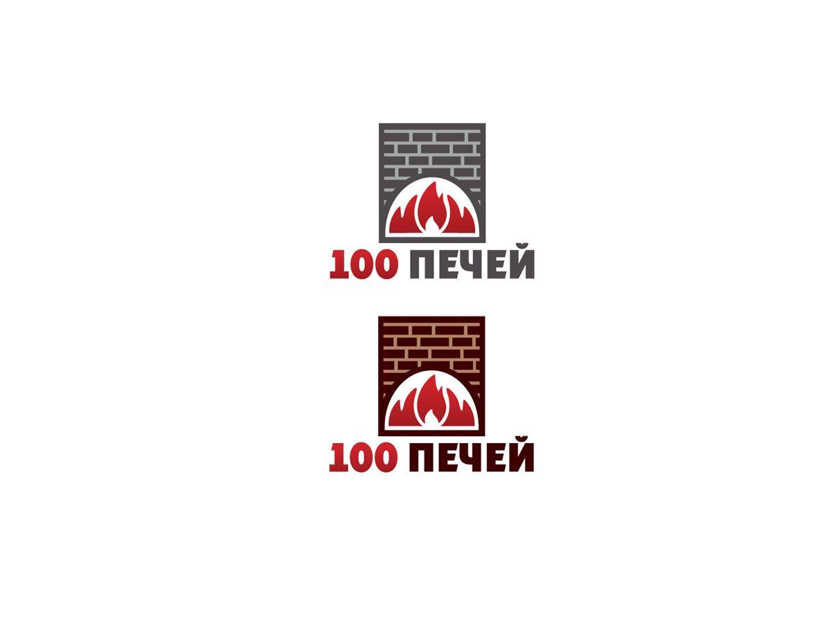 Логотип 100 печей - дизайнер oksygen
