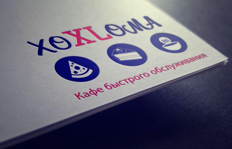 Лого для кафе быстрого обслуживания (пиццерии) - дизайнер Letova