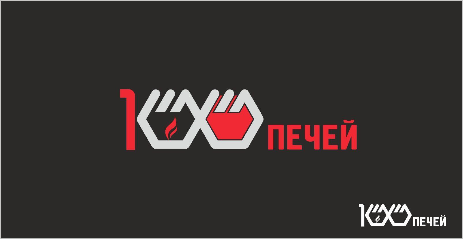 Логотип 100 печей - дизайнер SobolevS21