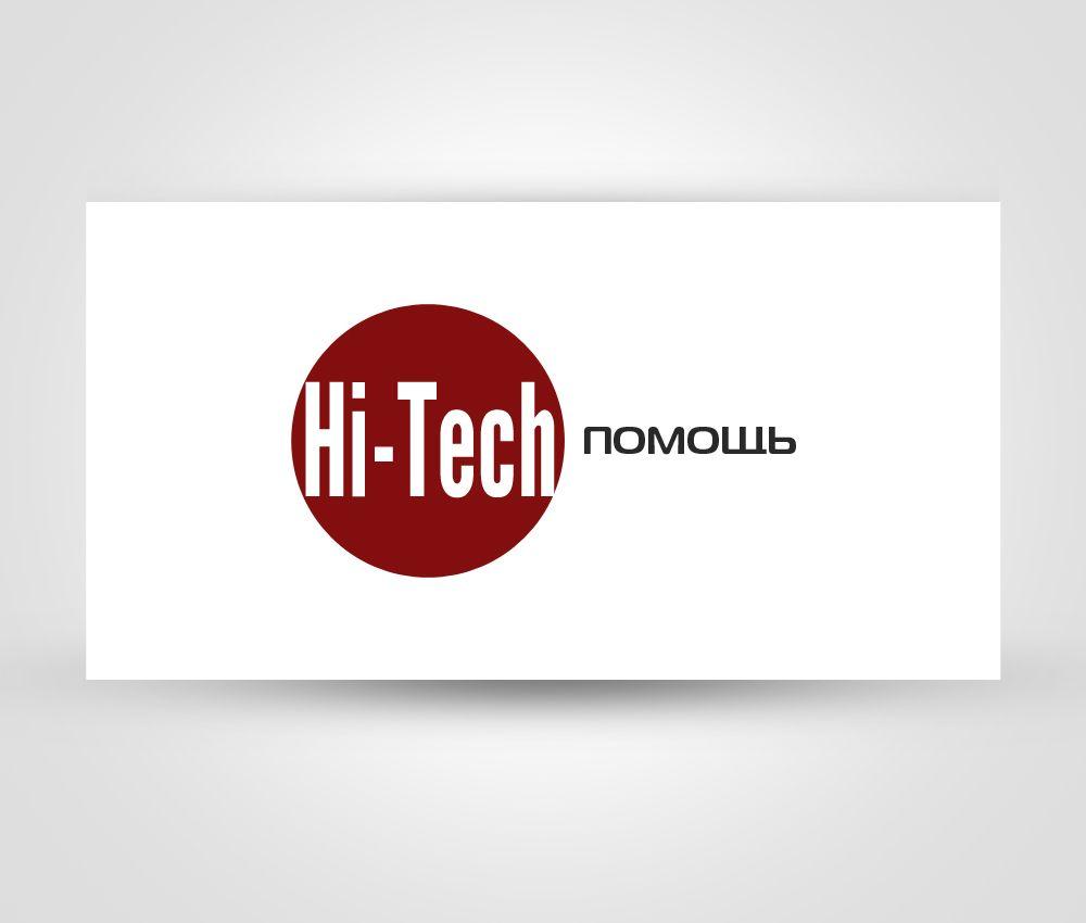 Логотип для Hi-Tech - дизайнер bonvian
