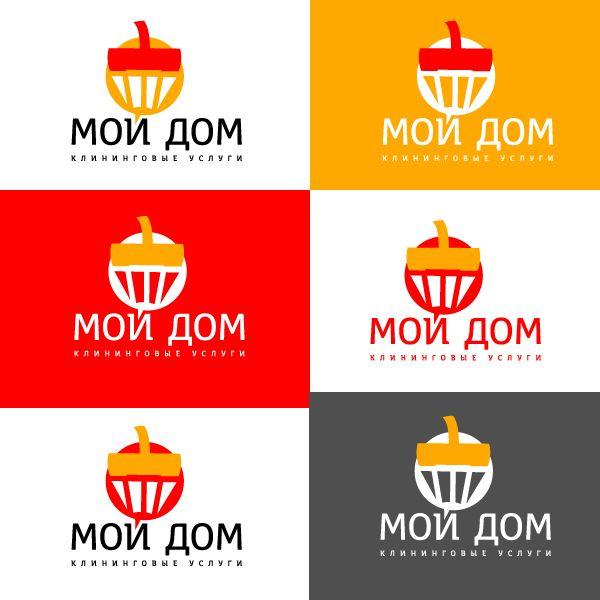 Логотип клининговой компании - дизайнер compazitor