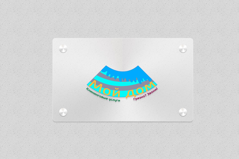 Логотип клининговой компании - дизайнер ideymnogo