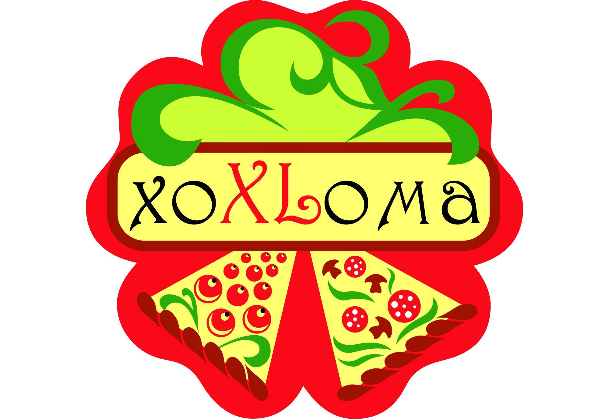 Лого для кафе быстрого обслуживания (пиццерии) - дизайнер elen1
