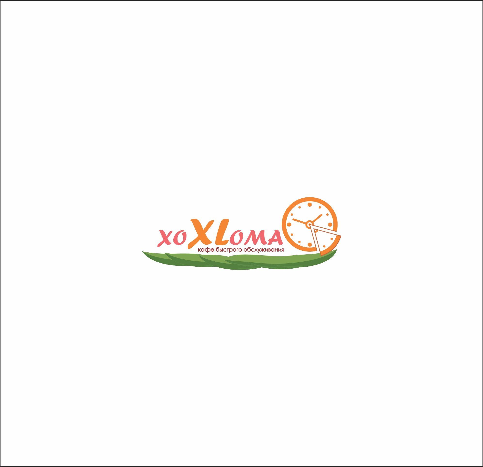 Лого для кафе быстрого обслуживания (пиццерии) - дизайнер voinickis