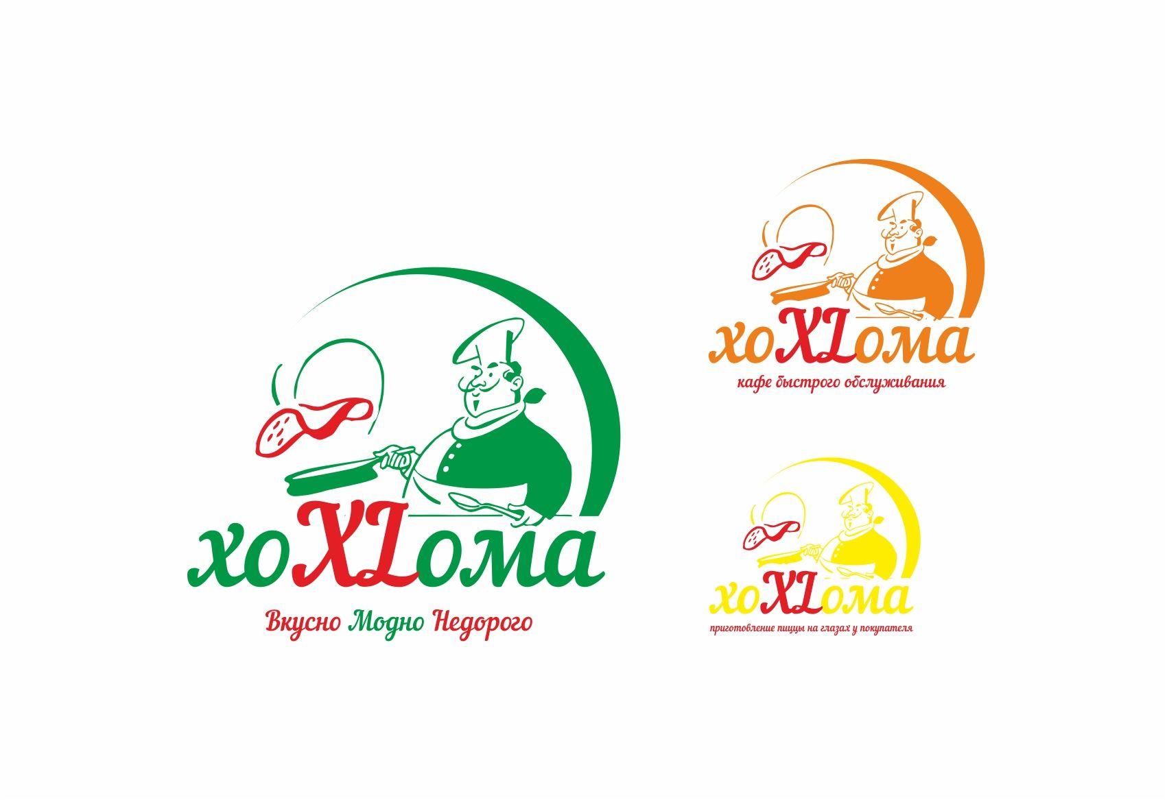 Лого для кафе быстрого обслуживания (пиццерии) - дизайнер GoldenHorse