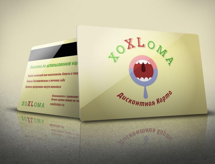 Лого для кафе быстрого обслуживания (пиццерии) - дизайнер mischa3