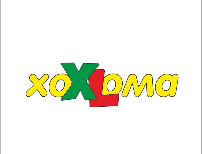 Лого для кафе быстрого обслуживания (пиццерии) - дизайнер studiavismut