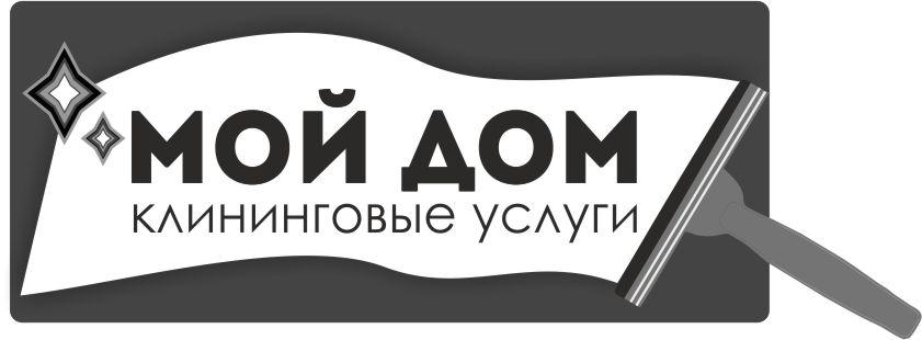 Логотип клининговой компании - дизайнер Polpot