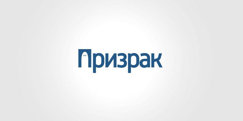 Разработка логотипа - дизайнер Andrey_26