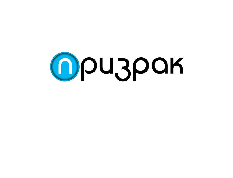 Разработка логотипа - дизайнер nikola90066