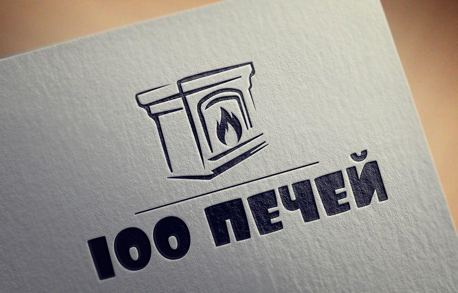 Логотип 100 печей - дизайнер Letova