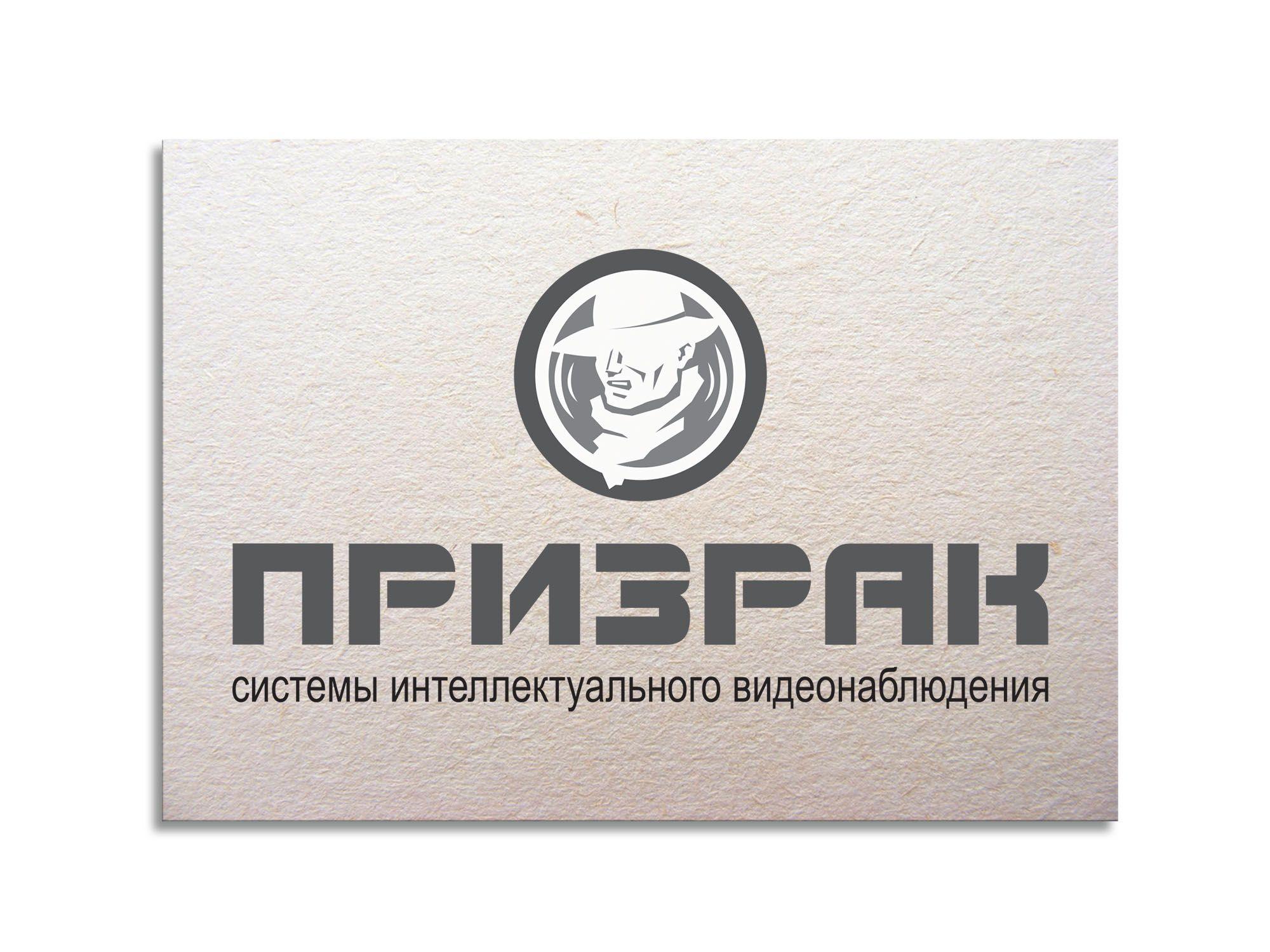 Разработка логотипа - дизайнер Dobromira