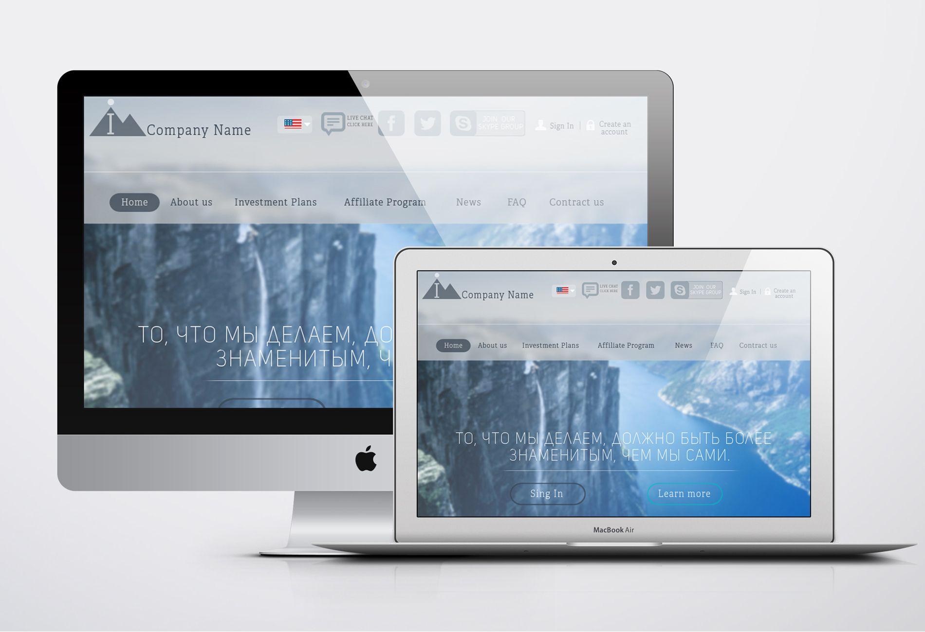 Разработка дизайна главной страницы - дизайнер Austin