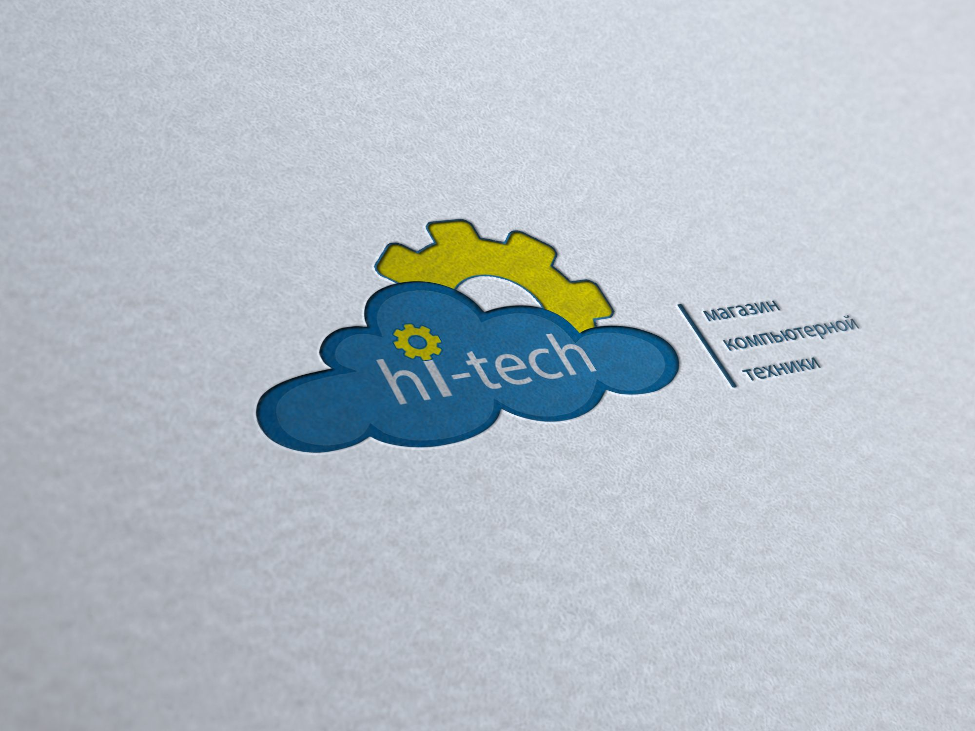 Логотип для Hi-Tech - дизайнер sdalex777