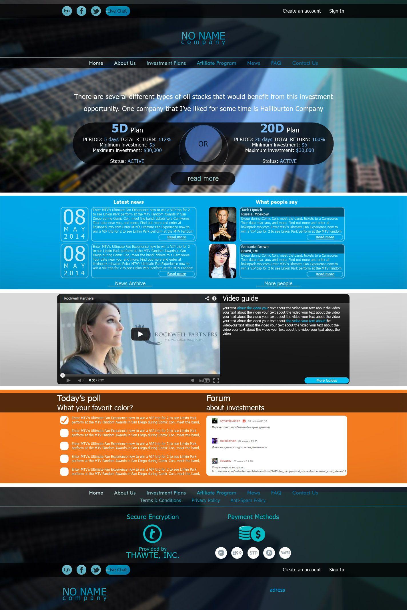 Разработка дизайна главной страницы - дизайнер rasspitone