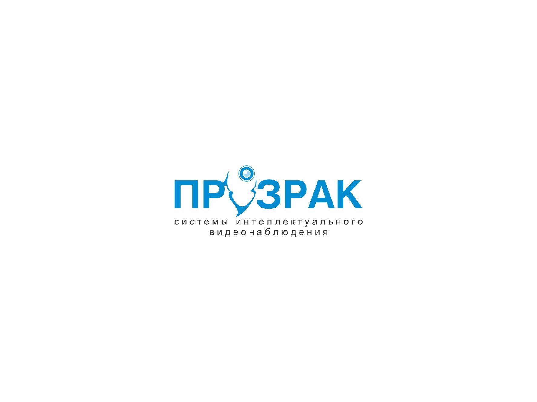 Разработка логотипа - дизайнер VictorBazine