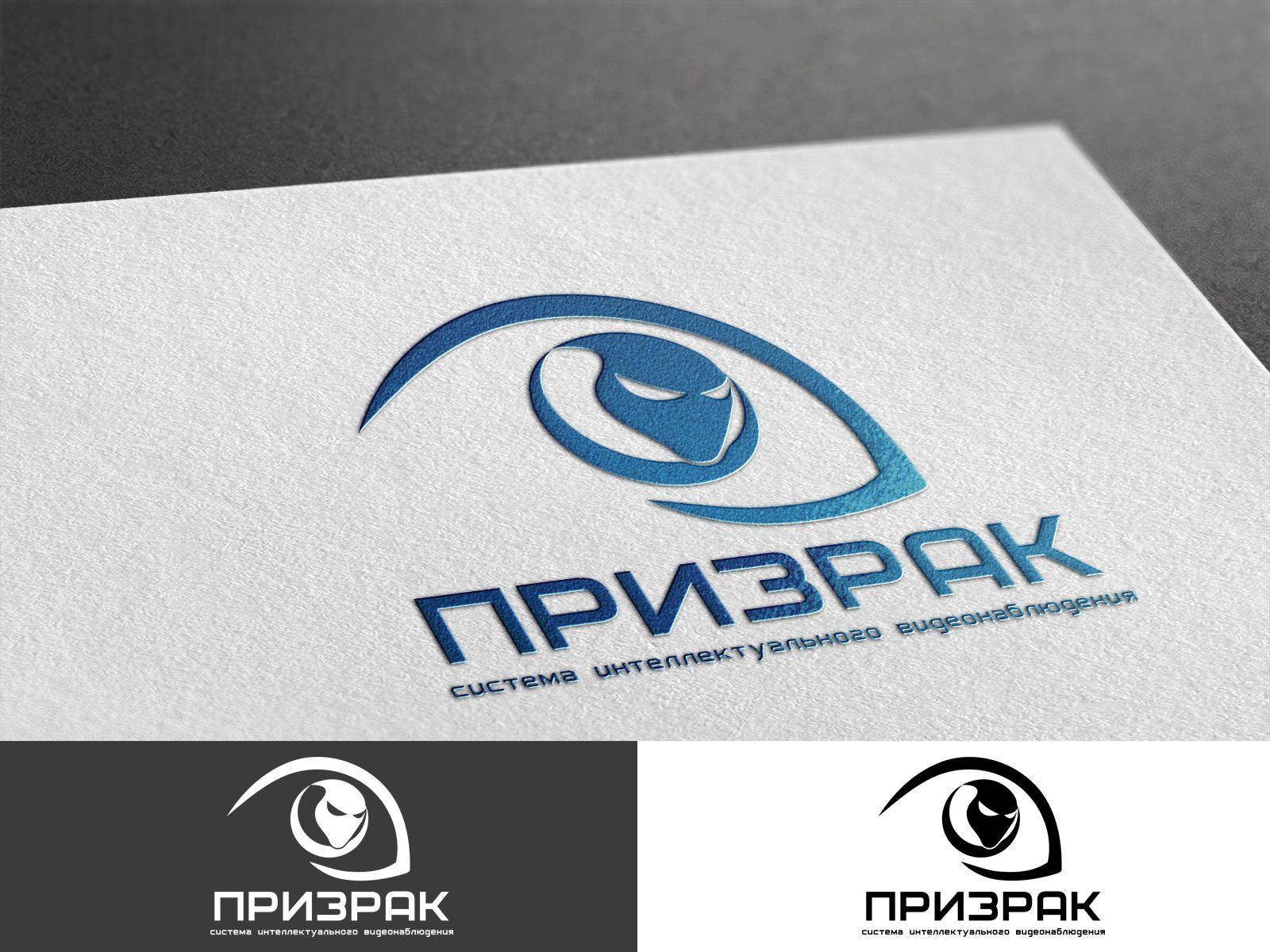 Разработка логотипа - дизайнер Splayd