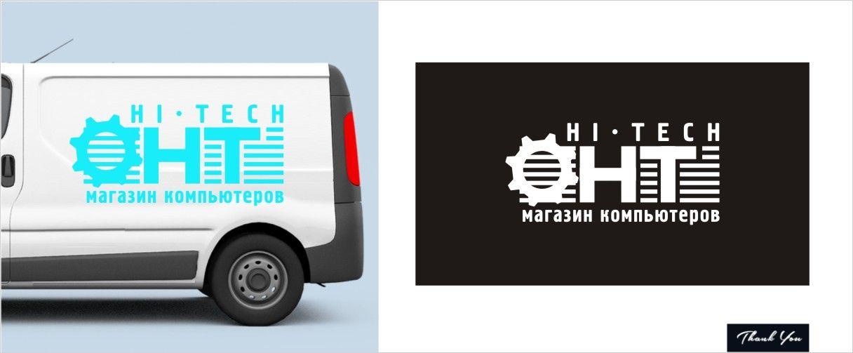Логотип для Hi-Tech - дизайнер arank
