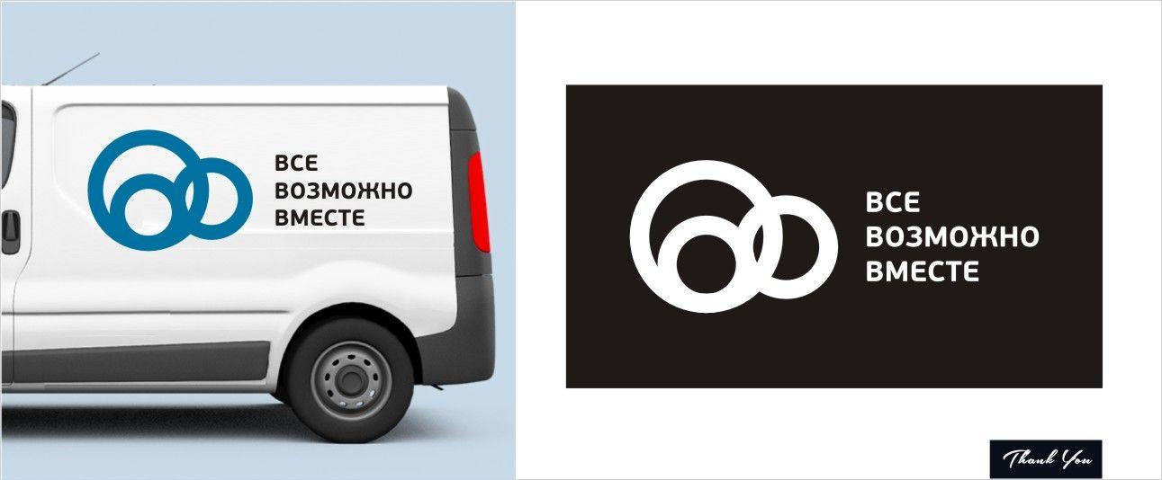 Логотип фонда - дизайнер arank