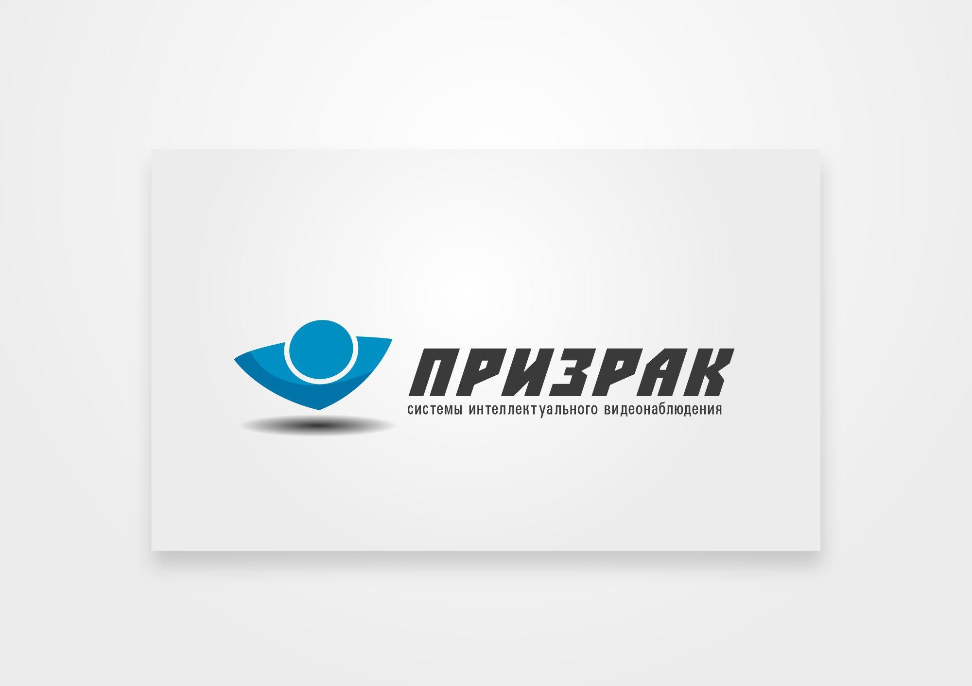 Разработка логотипа - дизайнер Alphir