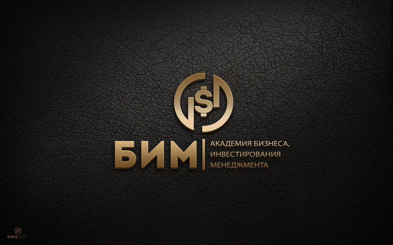 Лого для академии (тренинги и семинары)  - дизайнер U4po4mak