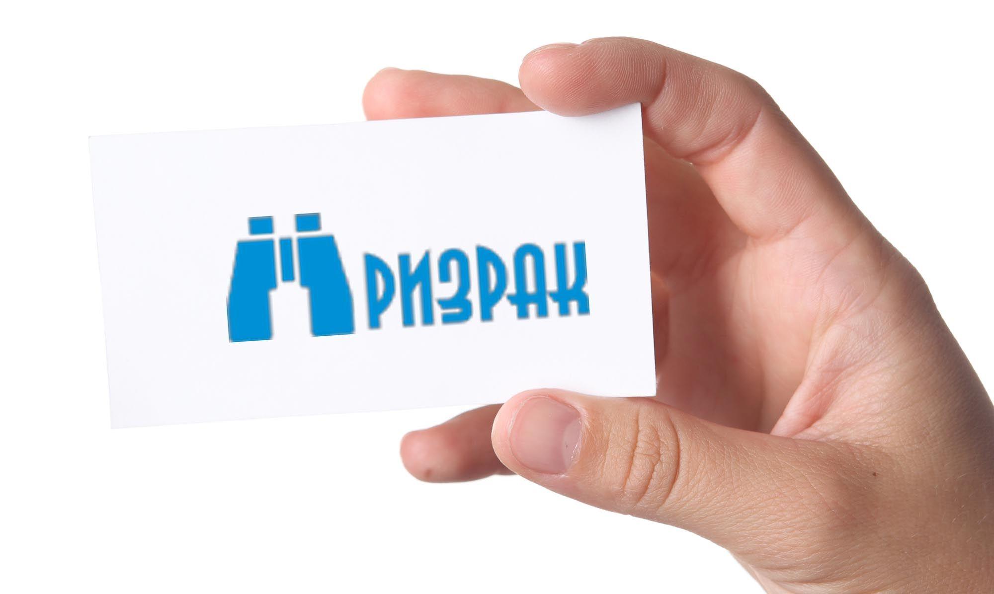 Разработка логотипа - дизайнер poch-home