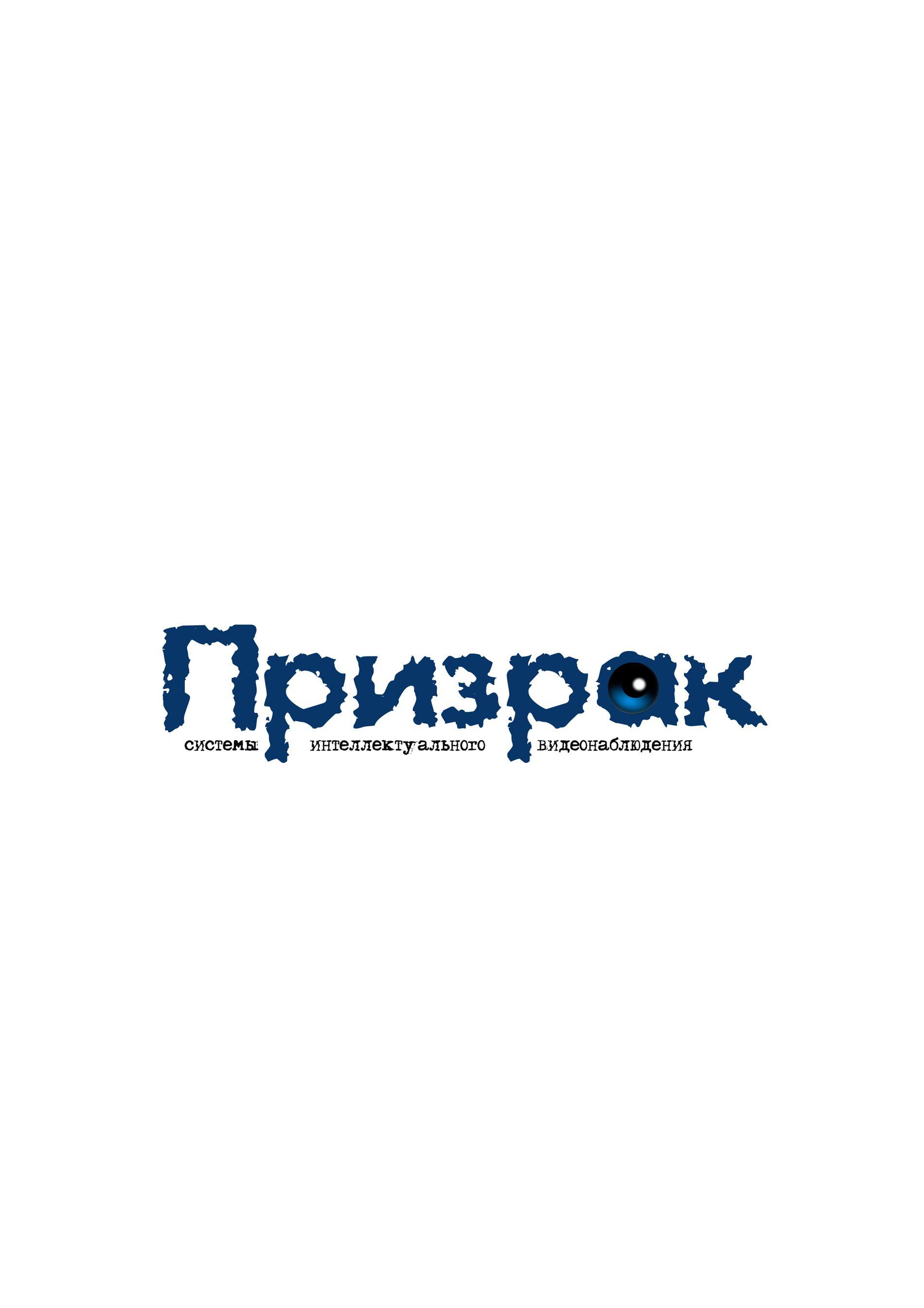 Разработка логотипа - дизайнер AlanMinskii