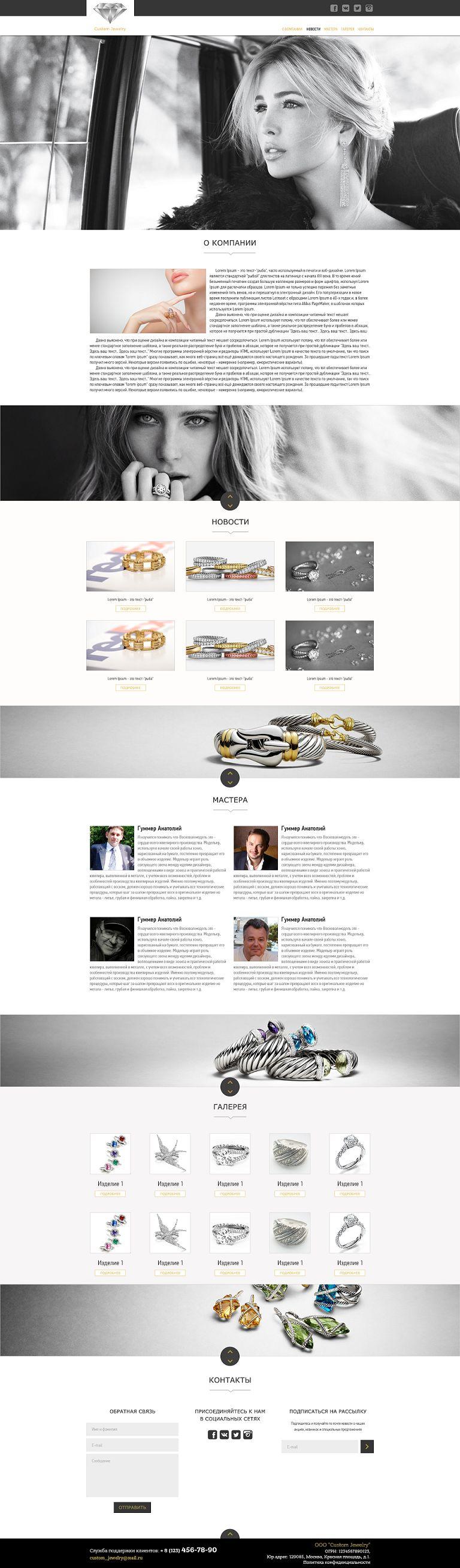 Дизайн посадочной страницы по готовому макету - дизайнер applejuce77