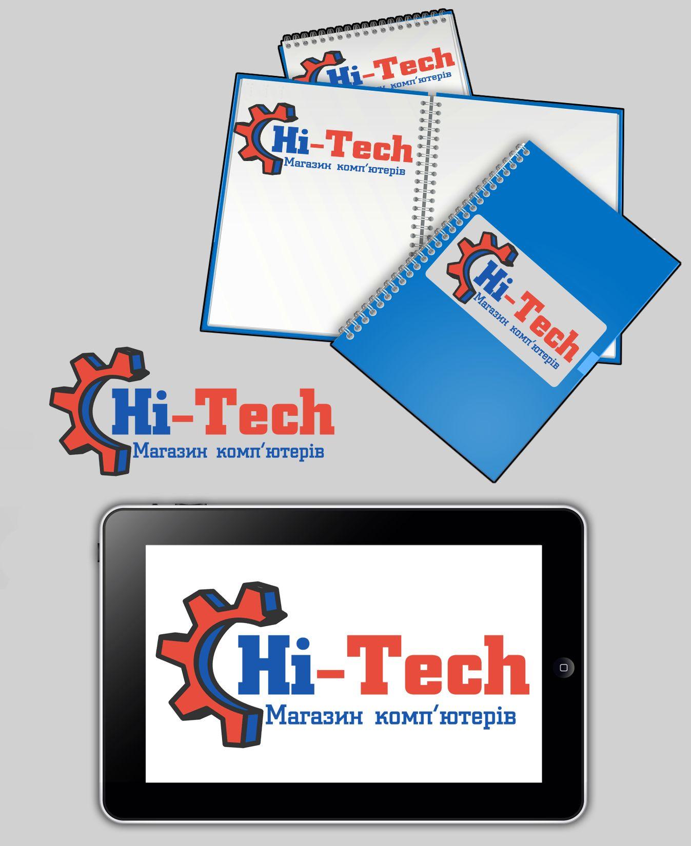 Логотип для Hi-Tech - дизайнер TerWeb