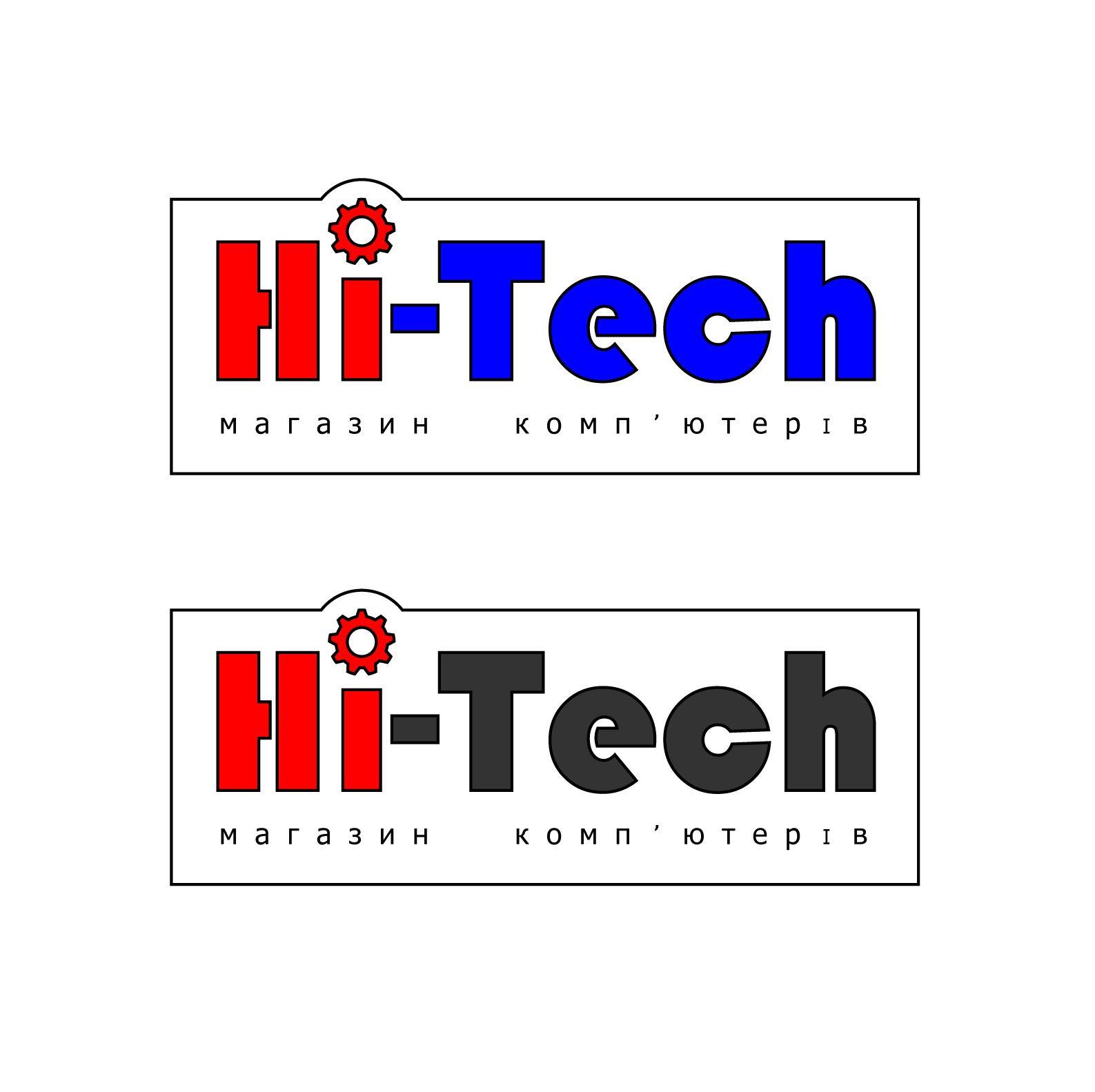 Логотип для Hi-Tech - дизайнер Geniya