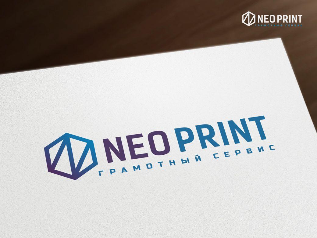 Логотип сервис центра - дизайнер Alexey_SNG