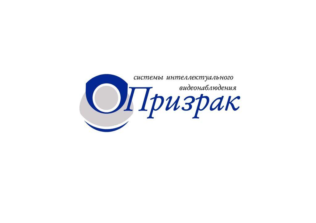 Разработка логотипа - дизайнер imax_82m