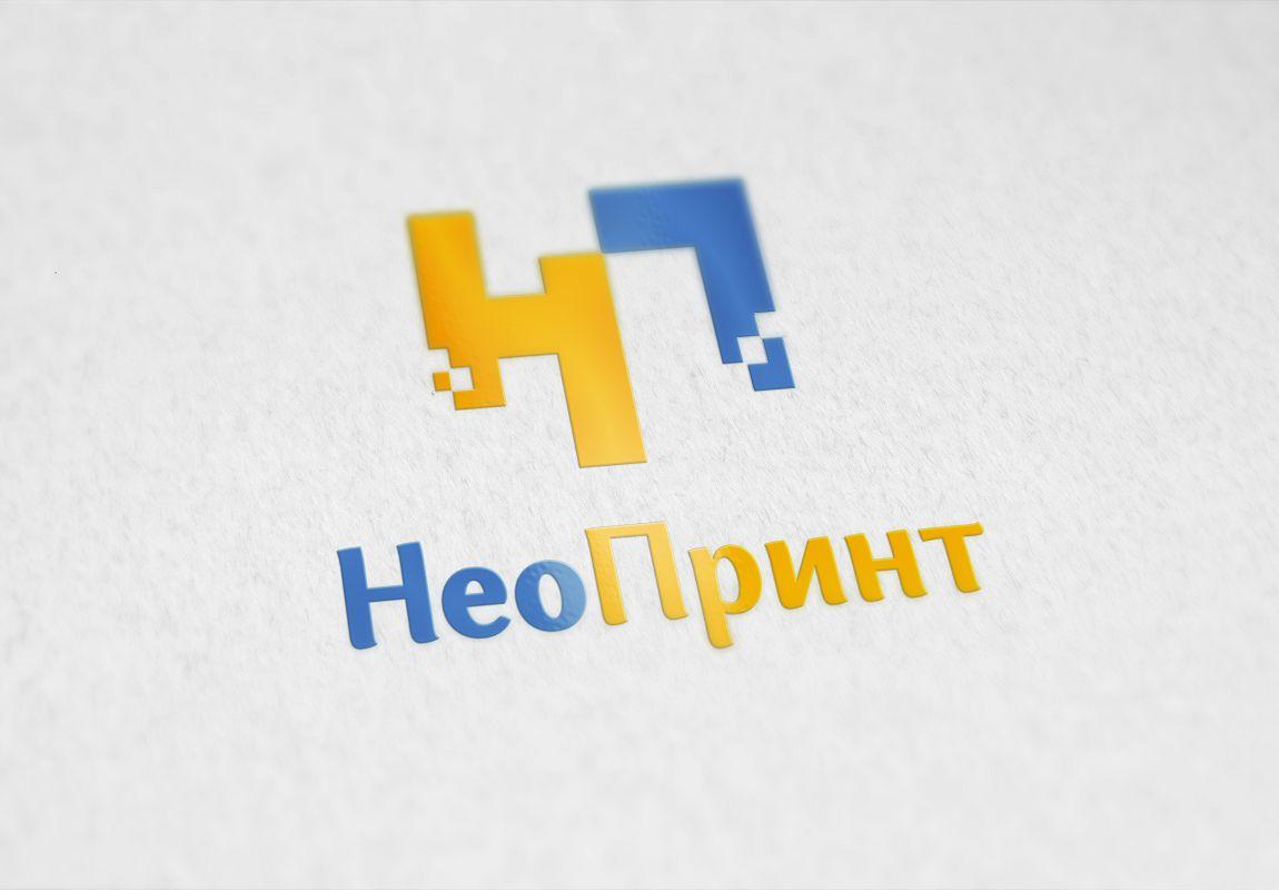 Логотип сервис центра - дизайнер izeykan