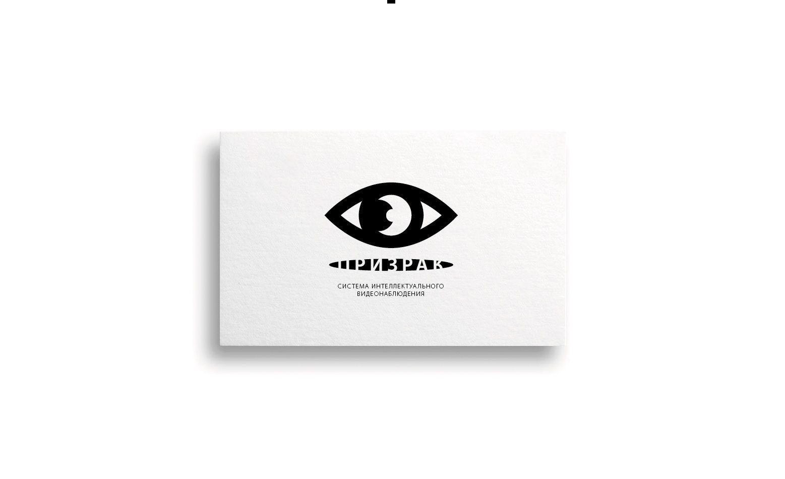 Разработка логотипа - дизайнер Marinash