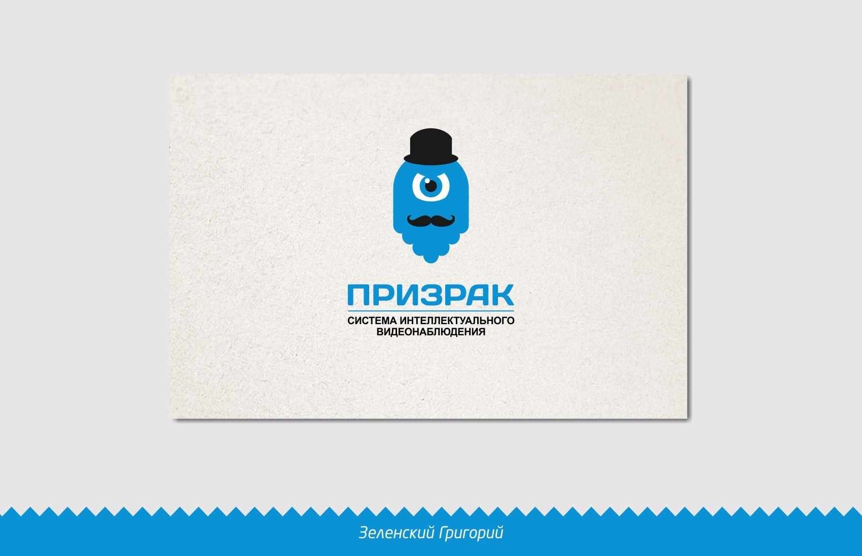 Разработка логотипа - дизайнер splinter7