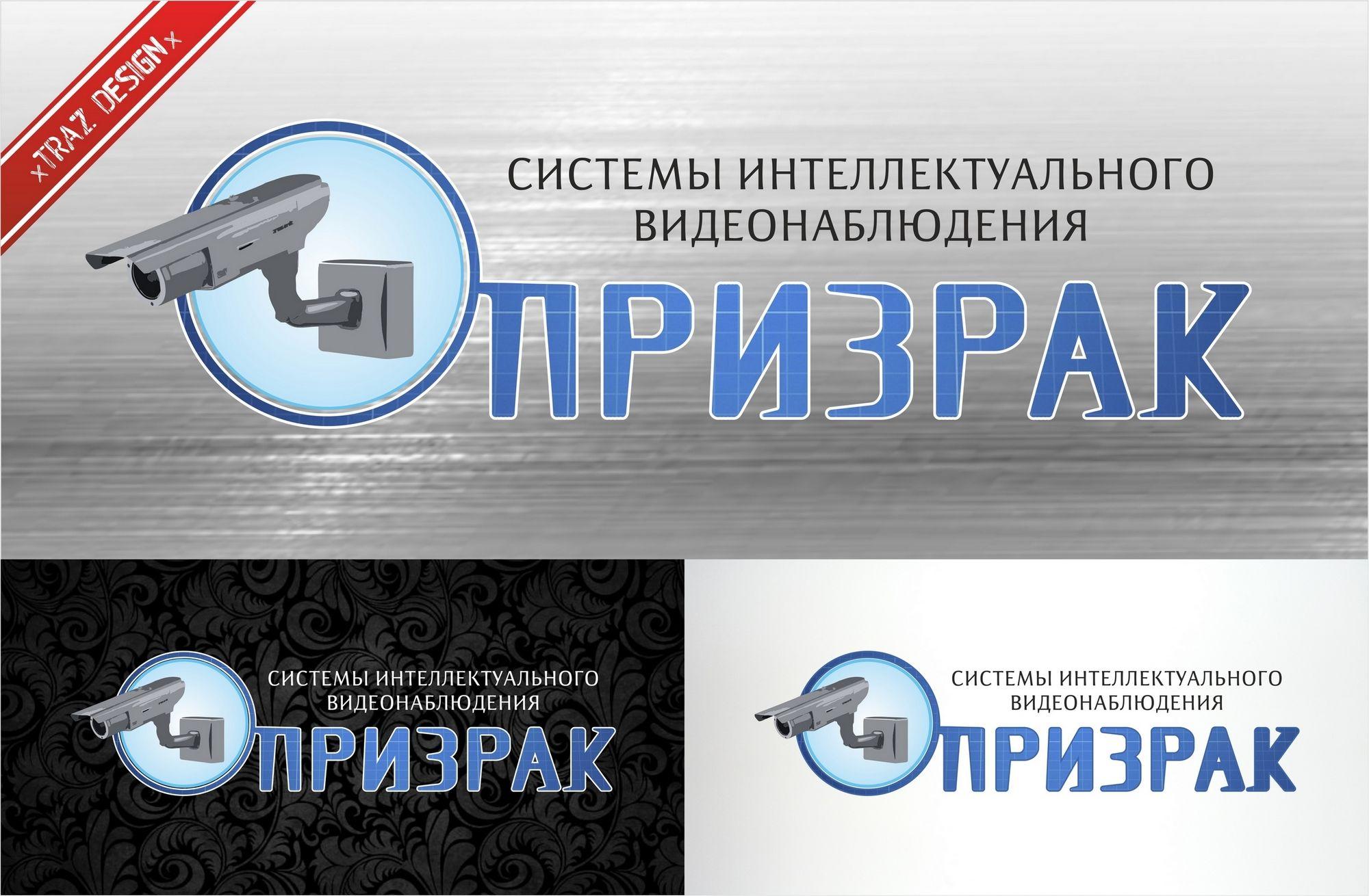 Разработка логотипа - дизайнер Trazzy