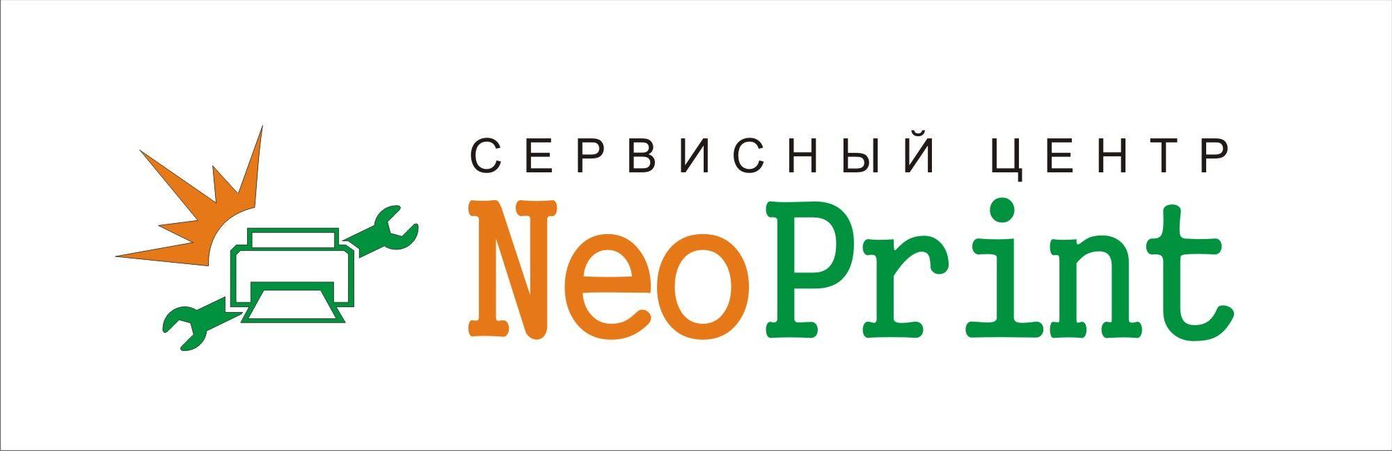 Логотип сервис центра - дизайнер prickoff