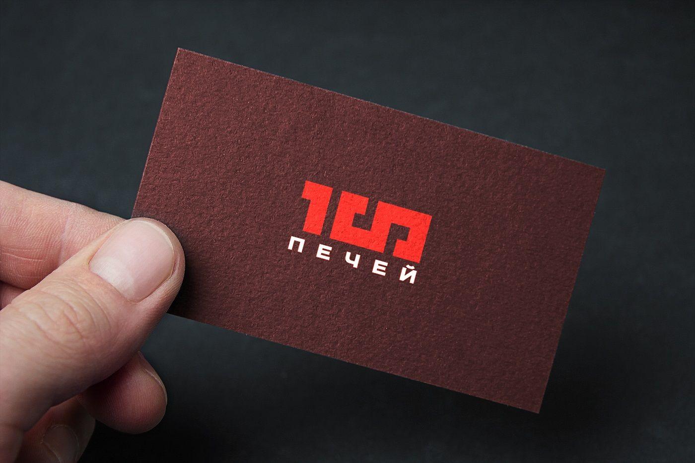 Логотип 100 печей - дизайнер squire
