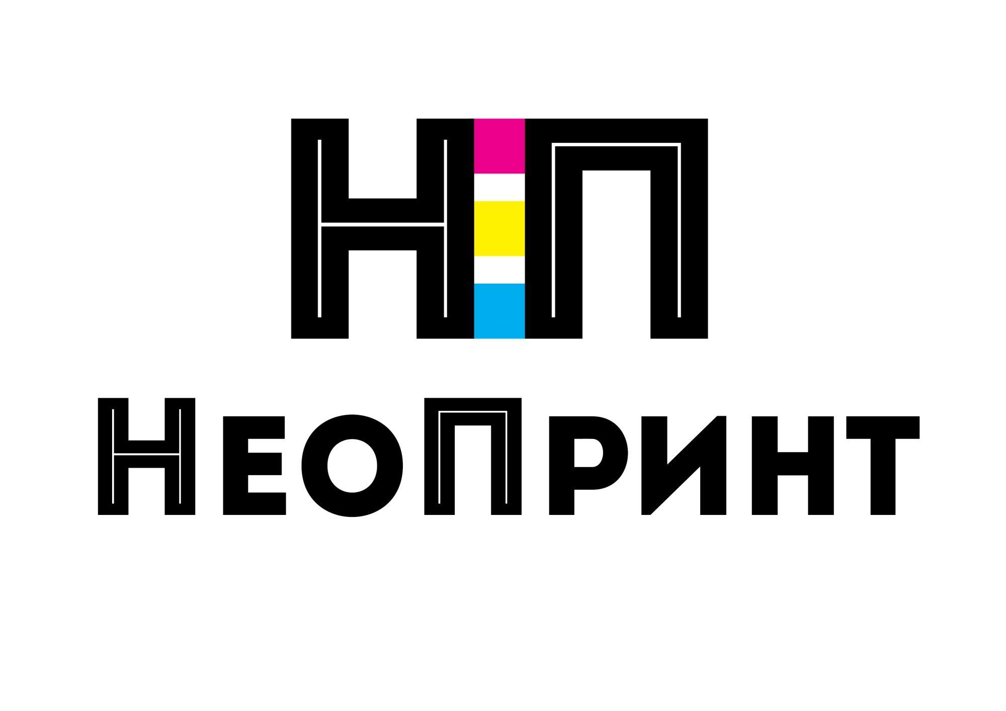 Логотип сервис центра - дизайнер vaber
