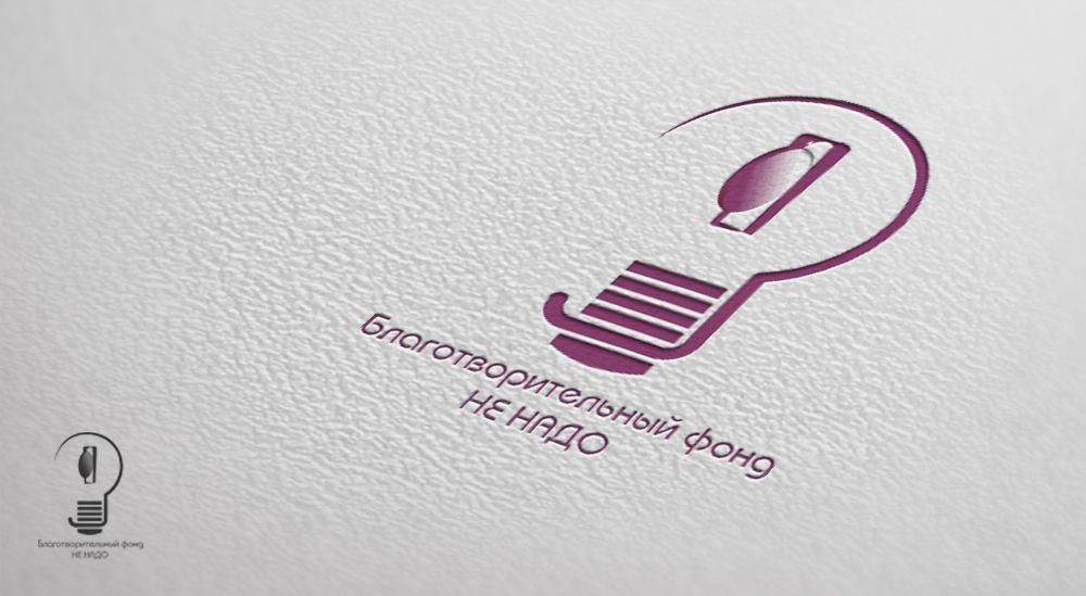 Логотип фонда - дизайнер markosov