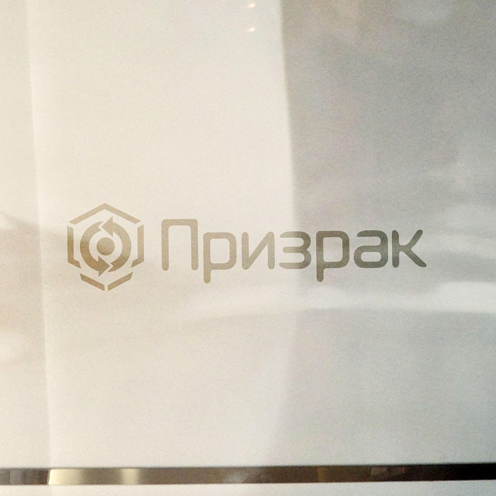 Разработка логотипа - дизайнер Gas-Min